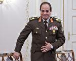 埃及前陆军参谋长施思5日表示,如果他当选总统,将终结穆斯林兄弟会。 (MAXIM SHEMETOV/AFP/Getty Images)