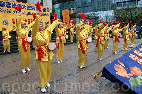 5月4日,溫哥華法輪功學員在市中心溫哥華藝術館,慶賀法輪大法洪傳世界22周年。(唐風/大紀元)