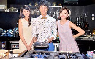 郭雪芙刘以豪首搭档 与赖琳恩比厨艺