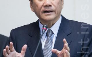 經濟部長張家祝8日表示,針對核廢料的最終處置問題,目前台灣和境外已同步進行規劃,但境外部分無實際進展。(陳柏州/大紀元)