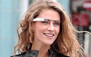 自從谷歌宣布停止銷售Explorer版的谷歌眼鏡(Google Glass)之後,市場對於智能眼鏡的追隨似乎也不再火熱。圖為Google Glass。(Getty )
