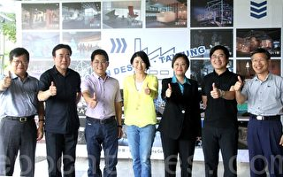 """经济部与台东县政府合作,8月2日至17日在台东糖厂办理""""2014台湾设计展""""。(龙芳/大纪元)"""