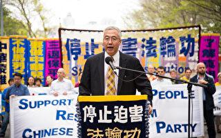 2014年5月14日,来自世界各地的法轮功学员在联合国广场集会,要求中共立即停止迫害法轮功。(戴兵/大纪元)