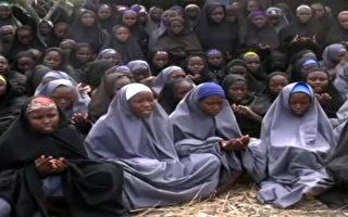 释囚换女学生 奈及利亚不考虑