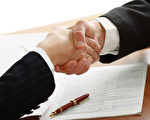 具备哪些性格特点才适合从事商务工作?