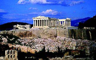 【黃金簽證】希臘投資一站式服務