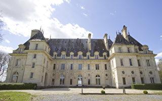 以远低于台北市中心中古公寓的价格,即可入主法国邻近巴黎的 Château de Rethondes 城堡 。 (图:丰天置业提供)