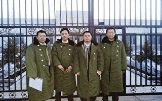 到黑龍江省農墾總局「法制教育基地」為受迫害法輪功學員維權而被綁架的四位律師江天勇、張俊傑、王成和唐吉田。(明慧網)