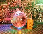物聯網市場潛力大,安全是要點。(fotolia)