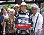 图:面对即将到来的6月3日选举,加州众议院第17选区候选人邱信福呼吁华裔选民都能行动起来投票。(李文净/大纪元)