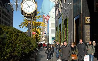 曼哈顿零售店租金再创新记录