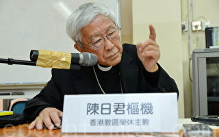 香港教區榮休主教陳日君樞機下午出席一個研討會時,呼籲市民一定要參加和平「佔中」下月22日舉行的「全民投票」,因為今次是第一個機會,讓全體市民表達對真正普選的意願。(宋祥龍/大紀元)