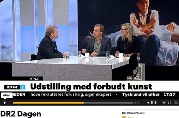 丹麦国家电视台(DR)播出了一个有关法轮功及真善忍美展的专访节目,被邀请的嘉宾有丹麦中国问题评论家彦•拉森(左),丹麦知名的媒体记者与编辑。