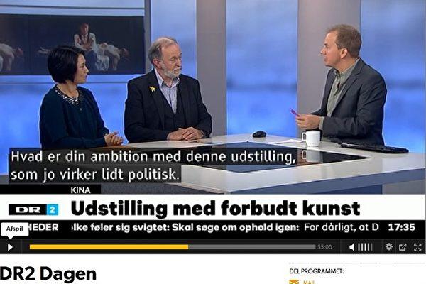 """丹麦国家电视台(DR)播出了一个有关法轮功及真善忍美展的专访节目,节目采访了来自美国纽约的艺术家樊弘女士(左一)和""""真、善、忍""""国际美展英国分部负责人Eddie Aitken先生(左二)。"""