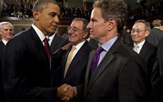 美國前財政部長蓋特納(右2)18日接受媒體訪問時盛讚歐巴馬(左2)的領導能力。圖為2012年1月24日兩人一同出席聯合會議。(AFP)