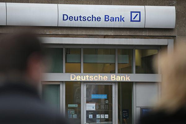 美國擴查銀行聘中共太子黨 高官子女紛辭職