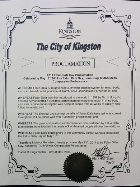 """加拿大安大略省金斯敦市宣布二零一四年五月十三日为""""法轮大法日"""",颂扬""""真善忍""""的原则。"""