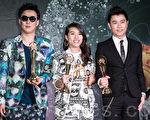 歌手萧煌奇(左起)、葛仲珊、伍思凯5月20日担任嘉宾,公布第25届金曲奖入围名单。(陈柏州/大纪元)