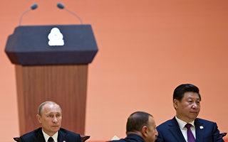 紐時:中俄未能達成天然氣計劃協議