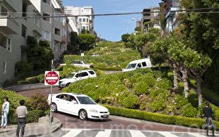 舊金山「九曲花街」人氣太旺 或將收通車費