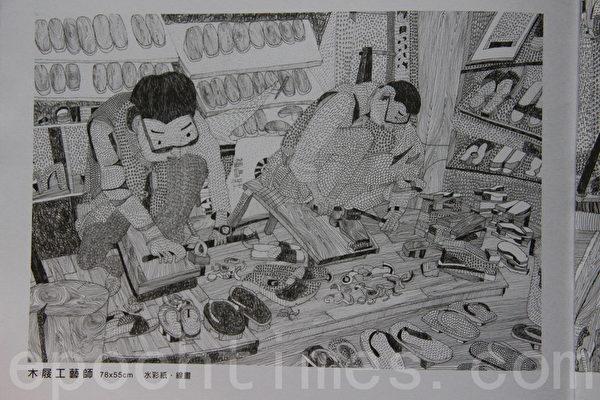 木屐工藝師。(謝月琴/大紀元)