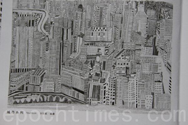 城市系列。(謝月琴/大紀元)