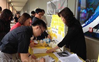 圖:5月18日,民間組織Missy USA在新州中部愛迪生市的漢亞龍超市前進行征簽,呼籲民眾關注「世越號」沉船事件的真相及韓國媒體新聞透明度的問題。(姬承羲/大紀元)
