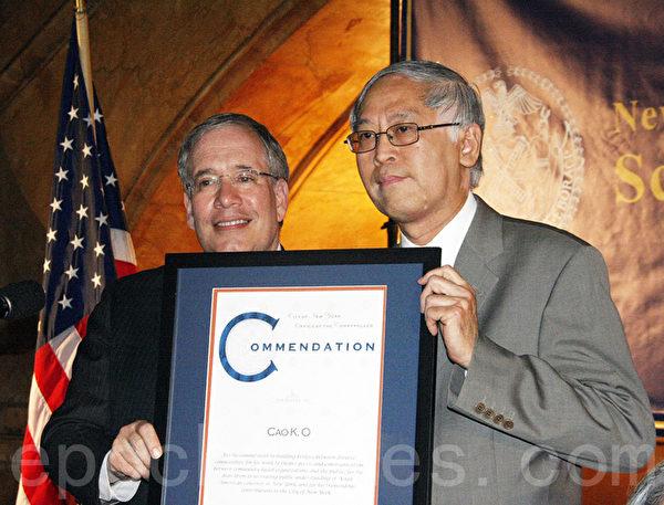 纽约市主计长斯静格(左)于5月21日傍晚在Surrogate's Courthouse庆祝亚太裔传统月,颁奖亚太裔领袖,亚美联盟前执行主任邬敬高(右)获得表彰。(卫真/大纪元)