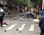 2014年5月22日,新疆乌鲁木齐再发生爆炸,现场惨烈。(AFP)