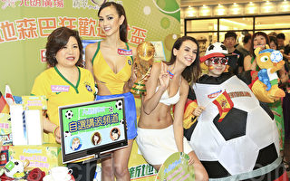 Jessica C世界杯支持巴西队 遗憾不能到当地