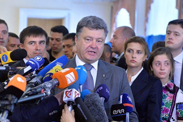 """乌克兰总统大选""""巧克力大王""""波罗申科宣布胜选"""