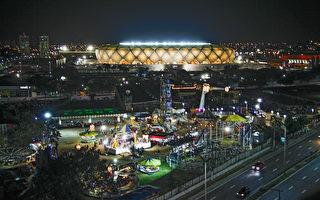 组图:2014世界杯赛场-亚马逊体育场