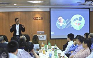 王维基出席香港商会午餐会,宣布发展购物网事业,直言不放弃电视梦,籍购物网平台播电视剧。(余钢/大纪元)