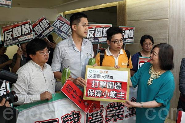 关系香港商业运作及市民民生问题的《竞争条例草案》通过近两年后,竞争事务委员会(竞委会)5月26日开始就草案涉及的制订竞争法的各项指引咨询业界及公众,图为民主党和工党请愿抗议。(蔡雯文/大纪元)