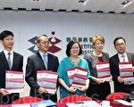 關係香港商業運作及市民民生問題的《競爭條例草案》通過近兩年後,競爭事務委員會(競委會)5月26日開始就草案涉及的制訂競爭法的各項指引諮詢業界及公眾。(蔡雯文/大紀元)