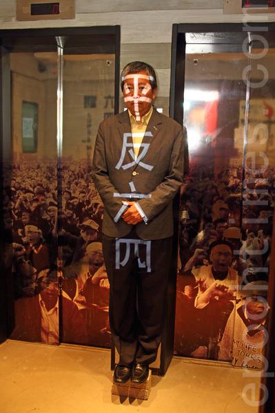 香港支联会主席李卓人。(潘在殊/大纪元)