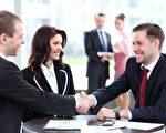 成为值得他人尊敬的工作伙伴