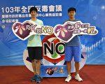 素人帅哥曹佑宁(左)、陈劲宏支持反毒。(新视纪提供)