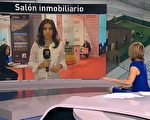 西班牙国家电视台 Antena3 现场直播大纪元展位,介绍中国投资热潮及能聚集居多华人高消费读者群的大纪元媒体平台。(Antena3 网络截图)
