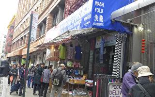 华埠摊贩案(六)店口卖袜被当小贩 店主惹官司