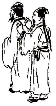 《推背图》是一部神奇的预测天书。(大纪元图片库)
