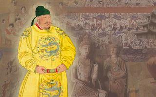 《群书治要》铸盛唐典范 日本皇室钦仰