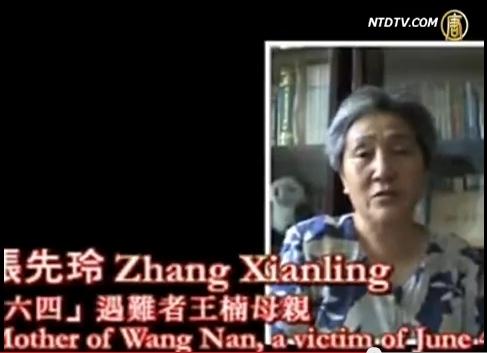六四母親張先玲(圖)稱,感謝香港24年來持續在每年舉辦燭光晚會弔唁六四無辜慘死亡魂,香港要想有永遠的民主,大陸需先有民主。(新唐人視頻擷圖)