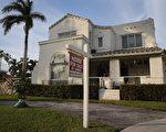图为佛州的一处待售的房子。(Joe Raedle/Getty Images)