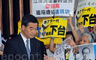 江习在香港角力升级 特首梁振英被控制