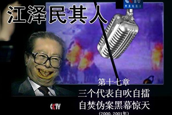 國保副局長曾對一級警司郝鳳軍拍案道:你想造反?