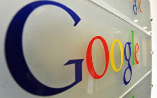谷歌拟发展卫星网络 供开发中国家上网