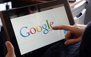 六四前夕  中共封锁升级 谷歌最严重
