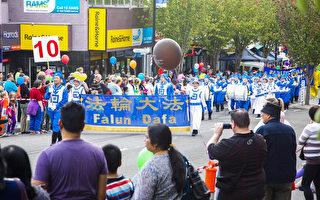 组图:悉尼黑镇文化节法轮功队伍壮观