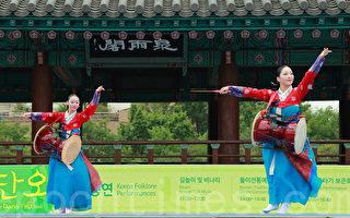 韩国端午节习俗体验